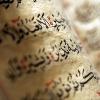 Sprachkurs, Sprachen, Arabisch